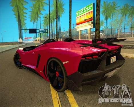 Lamborghini Aventador J для GTA San Andreas вид изнутри