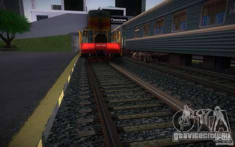 HD Рельсы v2.0 Final для GTA San Andreas