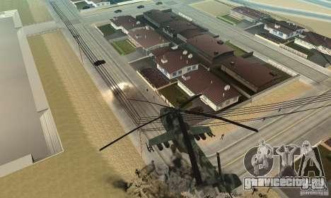 Black Ops Hind для GTA San Andreas вид сзади
