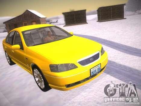 Ford Falcon для GTA San Andreas