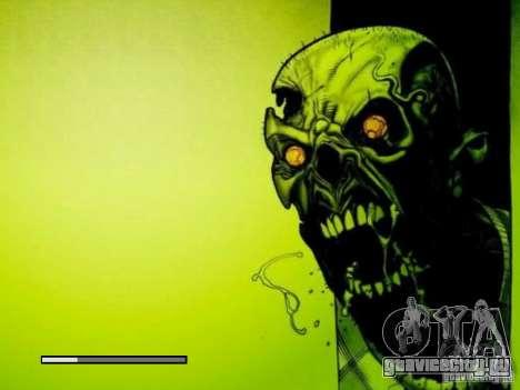 Загрузочные экраны Зомби для GTA San Andreas