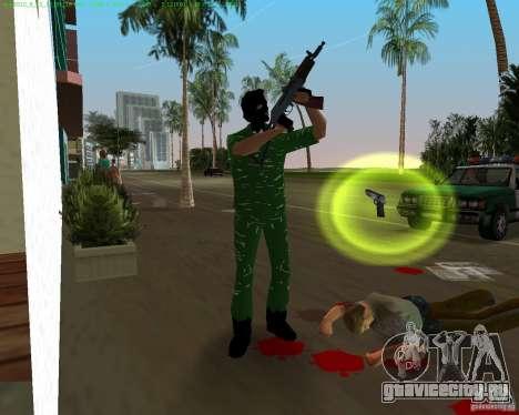 АК-74У для GTA Vice City четвёртый скриншот