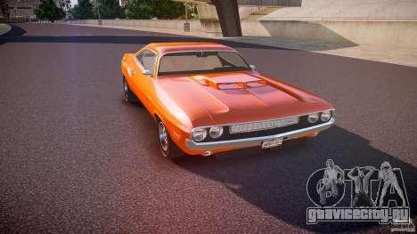 Dodge Challenger v1.0 1970 для GTA 4 вид изнутри