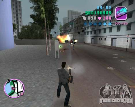 Серая рубашка для GTA Vice City
