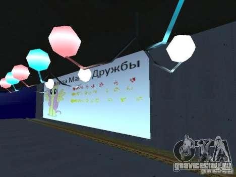 Greatland - Грэйтлэнд v 0.1 для GTA San Andreas седьмой скриншот