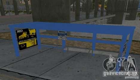 Новая автобусная остановка для GTA San Andreas второй скриншот