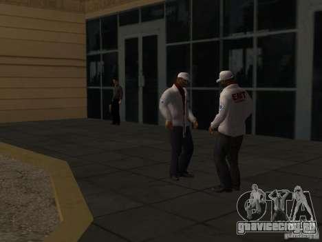 Оживлёние больниц в Лос Сантосе для GTA San Andreas седьмой скриншот