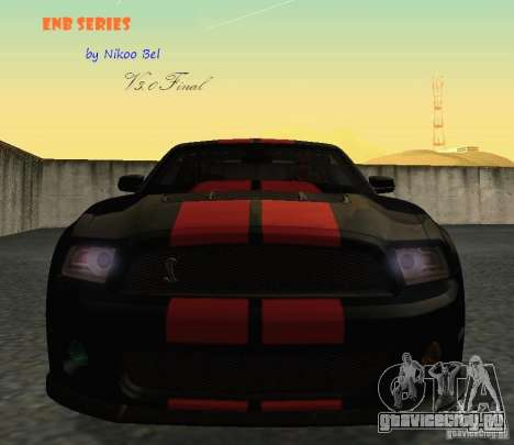 ENBSeries by Nikoo Bel v3.0 Final для GTA San Andreas