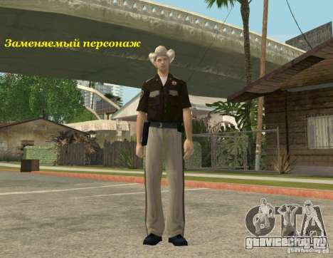 Участковый для GTA San Andreas пятый скриншот