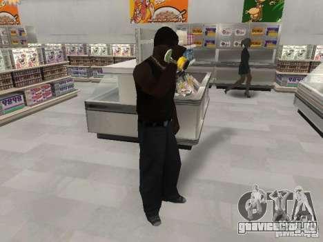 Reality GTA v2.0 для GTA San Andreas пятый скриншот