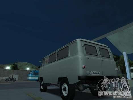 УАЗ 451А для GTA San Andreas вид сзади слева