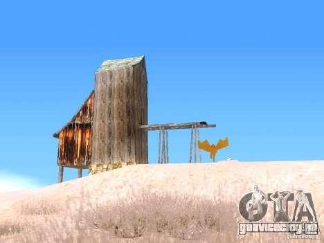 The Mothman для GTA San Andreas
