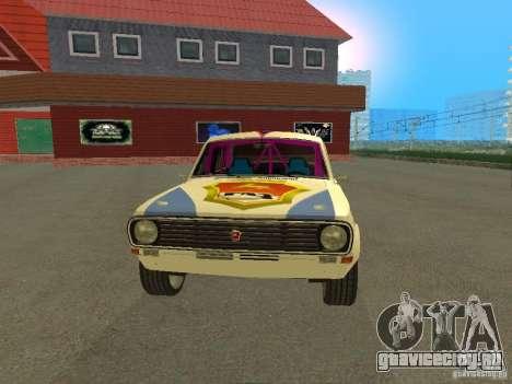 ГАЗ Волга 24-10 Ралли для GTA San Andreas вид справа