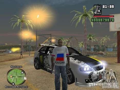 Футболка Россия для GTA San Andreas второй скриншот