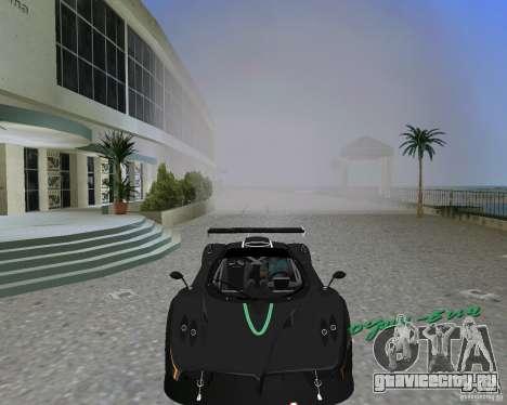 Pagani Zonda R для GTA Vice City вид сзади слева