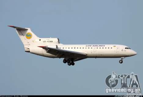 Як-42Д Львов (Украина) для GTA San Andreas вид сзади