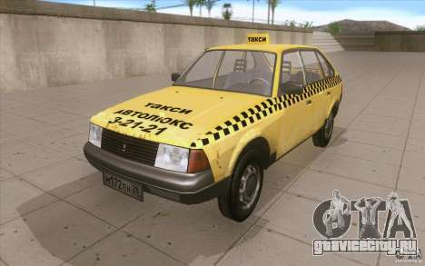 АЗЛК 2141 Москвич Такси v2 для GTA San Andreas