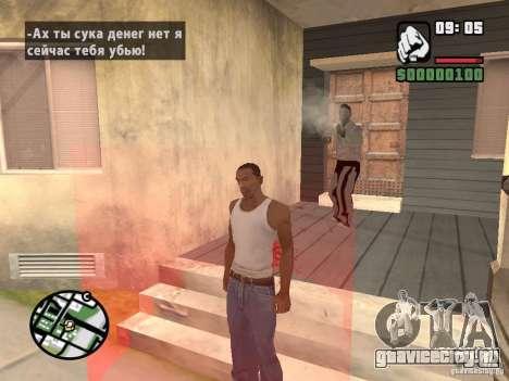 Купить семечки для GTA San Andreas второй скриншот