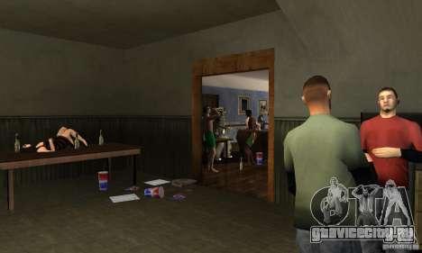 Проект Х в домe CJ для GTA San Andreas второй скриншот