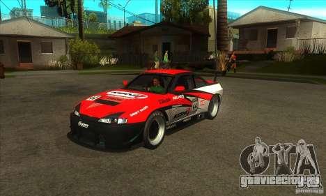 Nissan Silvia S14 GT для GTA San Andreas