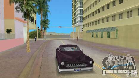 Hermes HD для GTA Vice City вид сзади слева