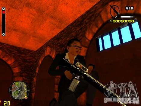 Next weapon pack для GTA San Andreas третий скриншот