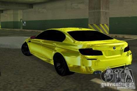 BMW M5 F10 Gold для GTA San Andreas вид сзади слева