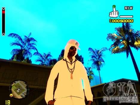 Skin бомжа v9 для GTA San Andreas