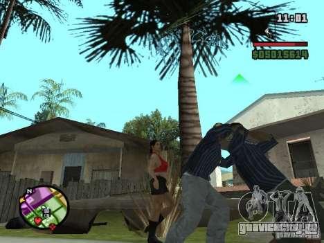 Стекляшка для GTA San Andreas четвёртый скриншот