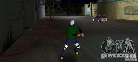 Gangnam Style для GTA Vice City четвёртый скриншот