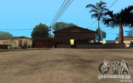 S.T.A.L.K.E.R House для GTA San Andreas четвёртый скриншот