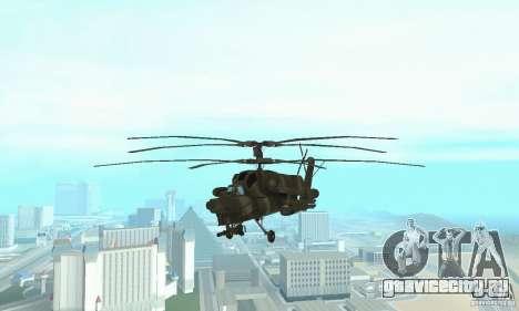 МИ-28 для GTA San Andreas вид справа