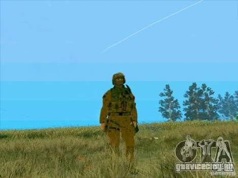 Morpeh грязевой камуфляж для GTA San Andreas второй скриншот