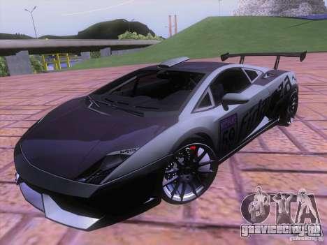 Lamborghini Gallardo Racing Street для GTA San Andreas вид снизу