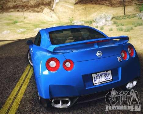 Realistic Graphics HD для GTA San Andreas пятый скриншот