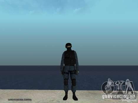 Сотрудник ОМОН для GTA San Andreas третий скриншот