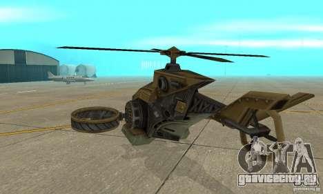 Вертолёт из игры TimeShift Коричневый для GTA San Andreas вид справа