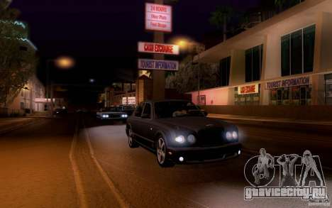 Bentley Arnage для GTA San Andreas вид сверху