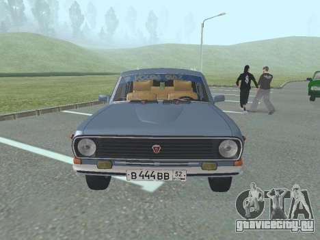 ГАЗ 24-12 Волга для GTA San Andreas