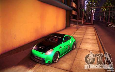 Nissan 350Z Fairlady для GTA San Andreas салон