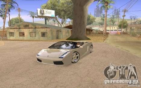 Lamborghini Galardo Spider для GTA San Andreas