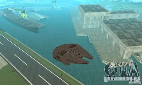 Сокол Тысячилетия для GTA San Andreas вид справа