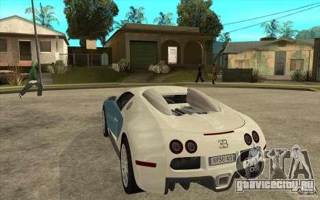 Спойлер для Bugatti Veyron Final для GTA San Andreas второй скриншот