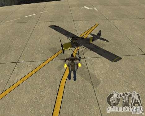 Пак воздушного транспорта для GTA San Andreas вид справа