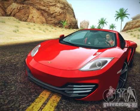 Realistic Graphics HD для GTA San Andreas четвёртый скриншот