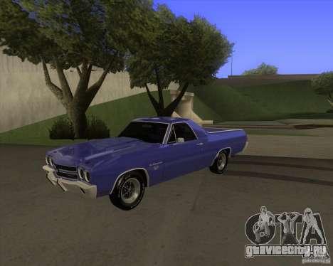 Chevrolet El Camino SS 1970 для GTA San Andreas