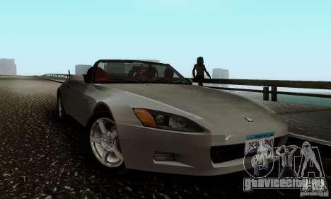 Honda S2000 для GTA San Andreas
