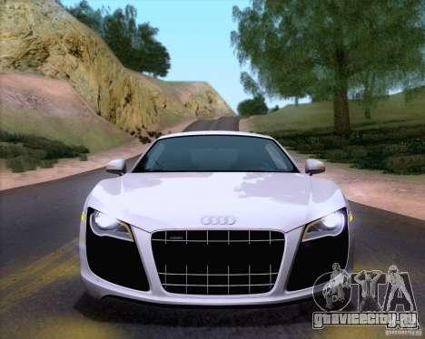 Audi R8 v10 2010 для GTA San Andreas вид справа