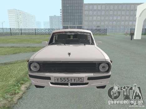 ГАЗ 24-105 Волга для GTA San Andreas вид справа