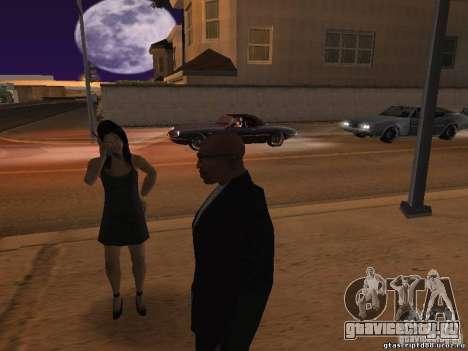 Разное поведение людей для GTA San Andreas второй скриншот